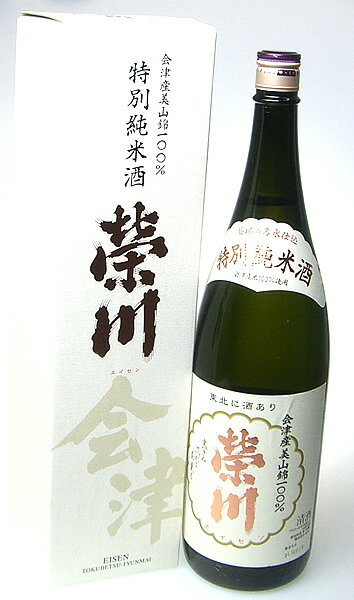 お酒 日本酒 福島 栄川酒造 特別純米酒 1800ml