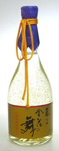 【小堀酒造】萬歳楽『「金花の舞」純金箔入』吟醸 720ml 石川の日本酒