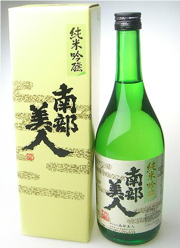 【南部美人】純米吟醸 720ml 岩手の日本酒