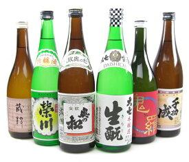 日本酒 飲み比べ 日本酒セット お酒 福島の地酒入門飲み比べ 720ml×6本 送料無料(一部地域除く)