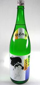 日本酒 亀の井酒造 くどき上手 純米吟醸 1800ml 山形 ギフト プレゼント