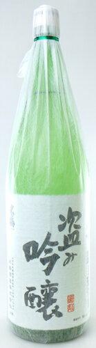 【米鶴酒造】米鶴 盗み吟醸丸吟 1800ml 山形の日本酒