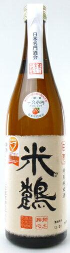 【米鶴】田恵 特別純米 720ml 山形の日本酒