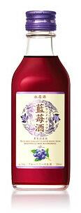 【永昌源】藍苺酒 250ml