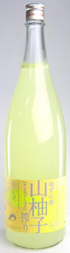 【司牡丹】 山柚子搾り ゆずの酒 8度 1800ml [甘口]