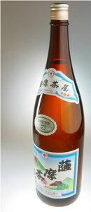 【村尾酒造】薩摩茶屋 かめ仕込み 1800ml 芋焼酎 ギフト プレゼント