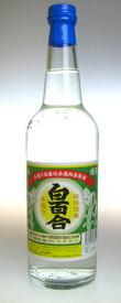 【池原酒造所】白百合 30度 600ml 泡盛