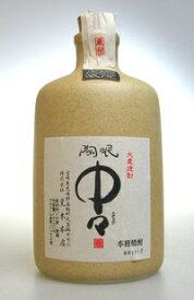 【黒木本店】本格麦焼酎 陶眠 中々 28度 720ml ギフト プレゼント