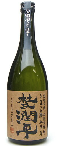 【小玉醸造】杜氏潤平 25度 720ml 芋焼酎