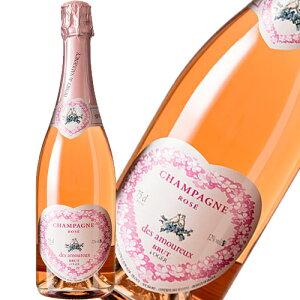 スパークリングワイン アンリ・ド・ヴォージャンシー キュヴェ・デ・ザムルー ロゼ 750ml 自然派 フランス シャンパン ギフト プレゼント