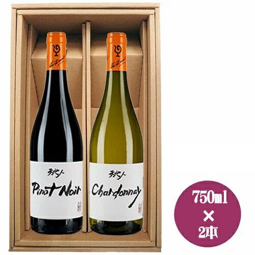 【スタジオ・ジブリ】×【ルー・デュモン】フランス赤白ワイン2本セット ギフトボックス入り 送料無料 750ml×2本 ギフト プレゼント