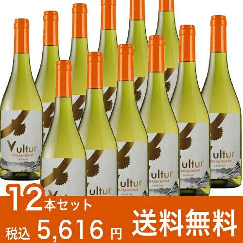 白ワインセットヴァルチャー・シャルドネ750ml 12本セット送料無料 まとめ買い おすすめ