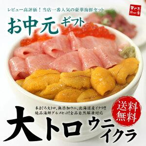 (お中元 ギフト 贈り物 2018)【送料無料】本マグ...