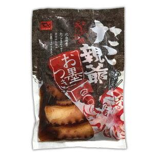 たこ親爺(たこの柔らか煮)醤油味300g(蛸 タコ 煮ダコ 煮蛸)yd9[[たこ親爺300g]