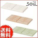 soil ソイル ドライングブロックミニ 【送料無料】 調湿材 乾燥剤 吸湿剤 キッチン小物/珪藻土