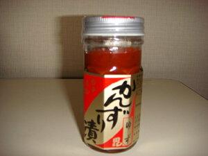 かんずり漬け 柚子70g