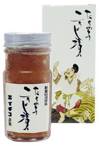 イチコ特製 たらの子こうじ漬け(ビン詰め) 100g