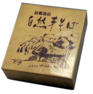 自然芋(じねんじょ)そば250g×10束 (化粧箱入り)