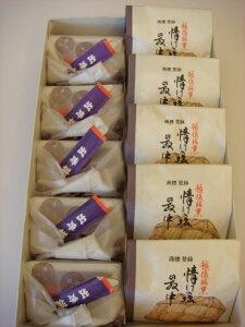 かなざわ総本舗)出陣餅・情けの塩最中詰め合せ 各5個入り化粧箱入り
