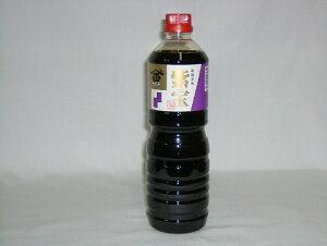 町田醤油味噌醸造所 刺身醤油 「紫宝ーしほうー」 1リットル 1本