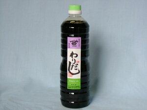 町田醤油味噌醸造所 五倍希釈「わりだし」 1リットル 1本