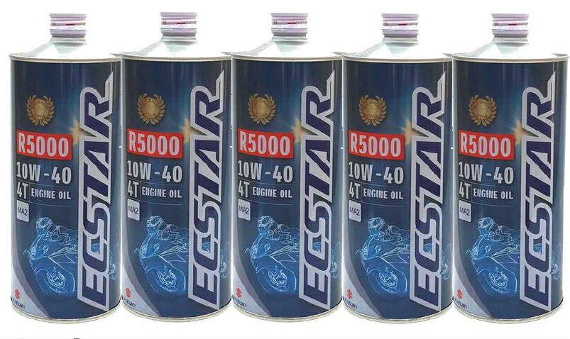 【スズキ純正】エクスターR5000 10W-40 SUZUKI 4サイクルエンジンオイル 1L ECSTAR 【コンビニ受取対応商品】