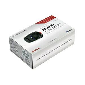 SENA Bluetoothインターコム SMH-5ユニバ-サルキット(ブーム/ケーブルマイク同梱)(1人用セット)0410007G【ポイント5倍】【コンビニ受取対応商品】