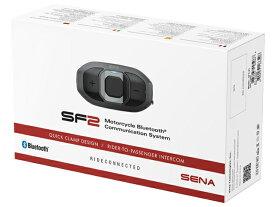 SENA Bluetooth ワイヤレスインカム SF2パック【新HDスピーカー同梱】【ポイント5倍】【コンビニ受取対応商品】【送料無料】