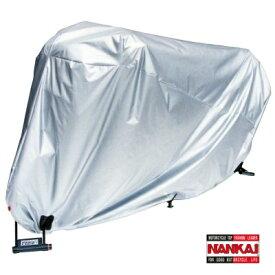 ナンカイ コンパクトバイクカバー SIZE3 NANKAI 南海部品【コンビニ受取対応商品】