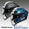 X-Fourteen KAGAYAMA5 X-14