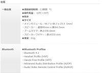 SENABluetoothインターコムSF1パック【ポイント5倍】【コンビニ受取対応商品】