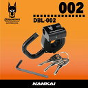 【ナンカイ】ドーベルマン ヘルメットロック (ヘルメットホルダー) DBL-002【NANKAI 南海部品】【コンビニ受取対応商品】