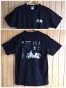 イチマル商店オリジナルTシャツ【コンビニ受取対応商品】
