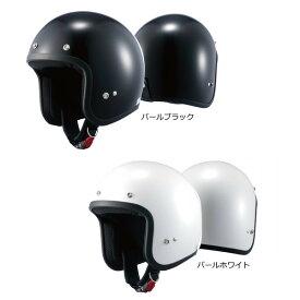 ナンカイ NK-JET ジェットタイプヘルメット フリーサイズ NANKAI 南海部品【コンビニ受取対応商品】