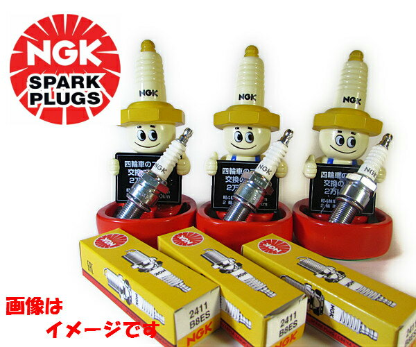 【NGK】CPR6EA-9S スパークプラグ ネジ型【コンビニ受取対応商品】