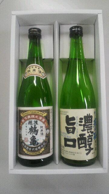 【今だけポイント15倍】ワイングラスでおいしい!新潟の日本酒2本セット/送料込み(北海道・九州・沖縄は追加送料発生します)/年内のお届けは12/17迄となります。