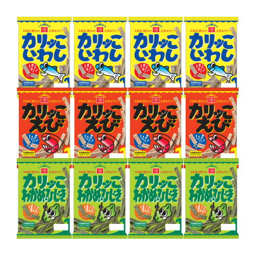 【2/24 10:00〜3/10 9:59 ポイント30倍】栄養機能食品(カルシウム)/人気のカリッこ3種12個セット/送料込み(北海道・九州・沖縄は追加送料発生します)