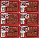 (冷蔵)うなる美味しさうな次郎 6パック入/魚のすり身で作ったうなぎの蒲焼風/本品はうなぎではありません【送料無料】(一部地域を除く)