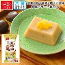 【秋冬限定】和風デザート 栗とうふ [65g×3個]×6袋セット