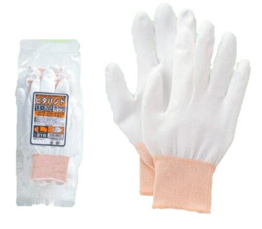 216ピタハンド10双組 おたふく手袋