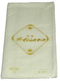 【メール便対応】【手芸用】高級ガーゼハンカチーフ(10枚)(日本製)