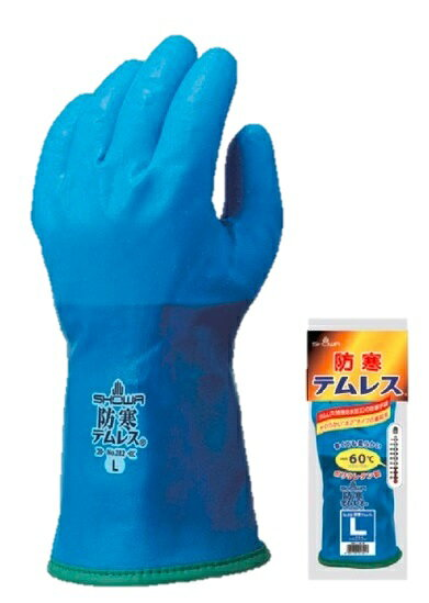 【メール便対応】NO.282防寒テムレス手袋(裏起毛)1双 ショーワグローブ