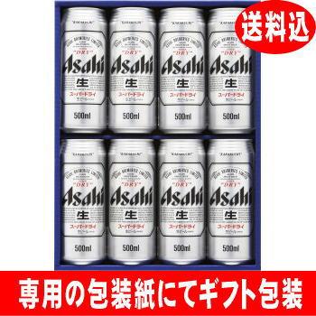 アサヒスーパードライ AD-25 ビールギフト 【送料込】 ※クール便ならびに離島・沖縄県へのお届けは別途送料がかかります。送料表をご確認下さい。【送料無料】●●
