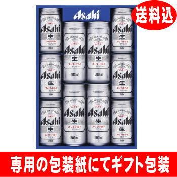 【送料込】アサヒスーパードライ AS-DN ビールギフト ※クール便ならびに離島・沖縄県へのお届けは別途送料がかかります。送料表をご確認下さい。【送料無料】●●