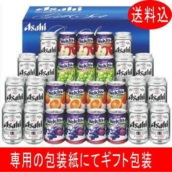 【送料無料】【A】アサヒファミリーセット FS-5N ビール&ジュースギフト 【送料込】※クール便ならびに離島・沖縄県へのお届けは別途送料がかかります。送料表をご確認下さい。●●