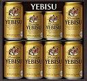 エビスビール ギフトセット YE2DS エビス ビール 送料無料 送料込 御中元 お中元 父の日 お歳暮 御年賀 ギフト ビール缶セット ビールギフト
