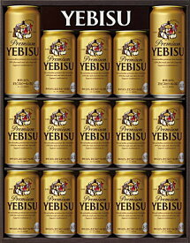 エビスビール ギフトセット YE4D エビス ビール 送料無料 送料込 御中元 お中元 父の日 お歳暮 御年賀 ギフト ビール缶セット ビールギフト 5767