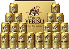 エビスビール ギフトセット YE5DT エビス ビール 送料無料 送料込 御中元 お中元 父の日 お歳暮 御年賀 ギフト ビール缶セット ビールギフト 5448