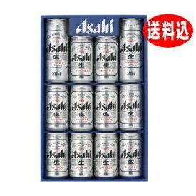 アサヒ スーパードライ ビールギフト AS-3N 【送料無料】 【アサヒスーパードライ】 【送料込】 【御中元】 【父の日】 【御歳暮】 【御年賀】 【ビール】 【ギフト】