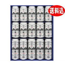 アサヒ スーパードライ ビールギフト AS-4N 【送料無料】 【アサヒスーパードライ】 【送料込】 【御中元】 【父の日】 【御歳暮】 【御年賀】 【ビール】 【ギフト】766